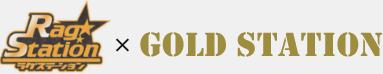 GOLD STATION