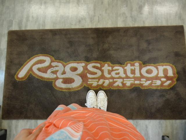 夏だ!!!そうだ!!いこーよ♪♪♪レジャーだ!!!の前に?ラグステーションだ!ロデオクラウン入荷しました。
