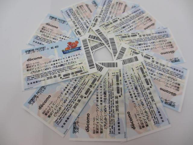 【切手•ディズニーチケット•図書カード•QUOカード】買取りしてます。小平•府中•東大和・花小金井・高価買取