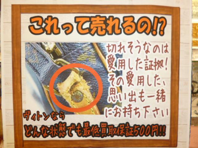 所沢・新所沢【金・プラチナ・金券】即現金化!!出張査定実施中!!