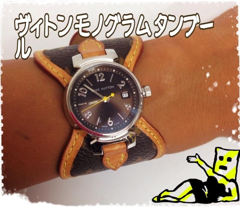 小平店 ヴィトンモノグラム タンブール レディース腕時計 在庫ございますよ~ 買取り強化中 小平 花小金井 府中