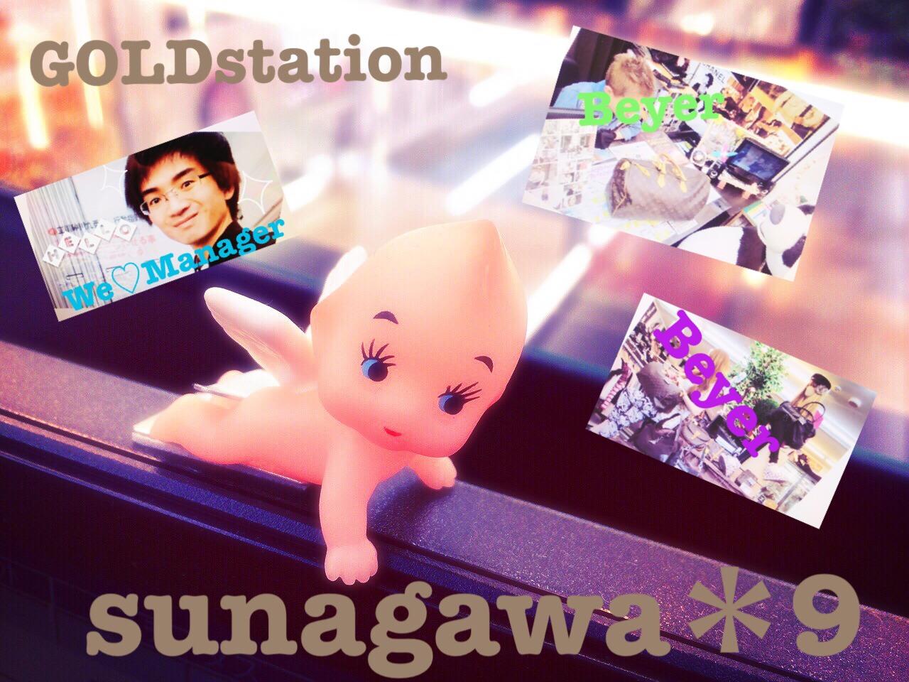 【立川砂川9番店】暑い夏には必須。。。
