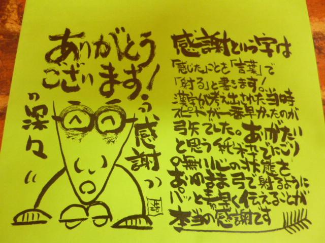 金・プラチナ・ブランド・時計・携帯・金券買取&販売 不要物も無料引き取り実施中!!