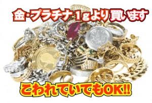 jewelrytop3
