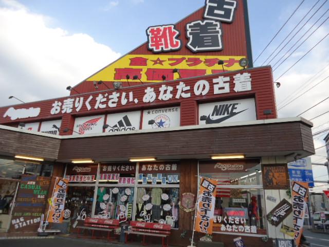 瑞穂店 こんな感じです。通りすぎないで       福生 武蔵村山 羽村 ジョイフル本田 古着 リサイクル 買取