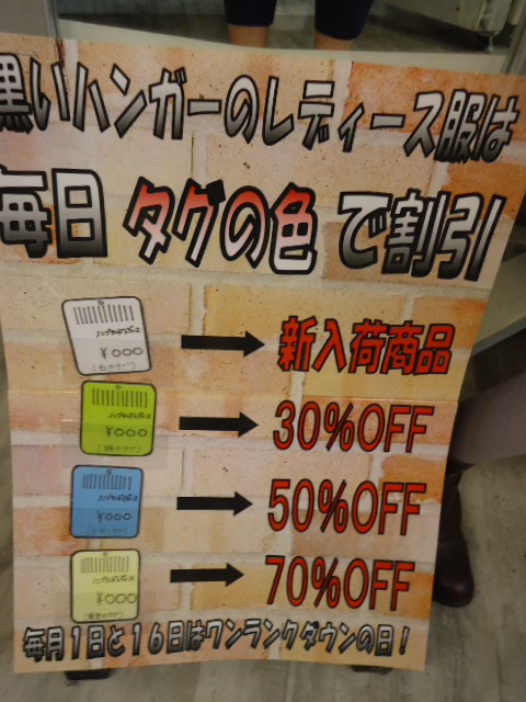 瑞穂店 何度も言いますがぁあぁぁ    ザラ ローリーズ イング ナイスクラップ ジョイフル本田に行くなら寄ってよーーー