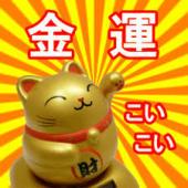 ◆注目です!!◆本日10/8・5・0の付く日は!!!!! 古着45L満タンにして頂いて1名1日1袋でどんな物でも¥300買取します!!
