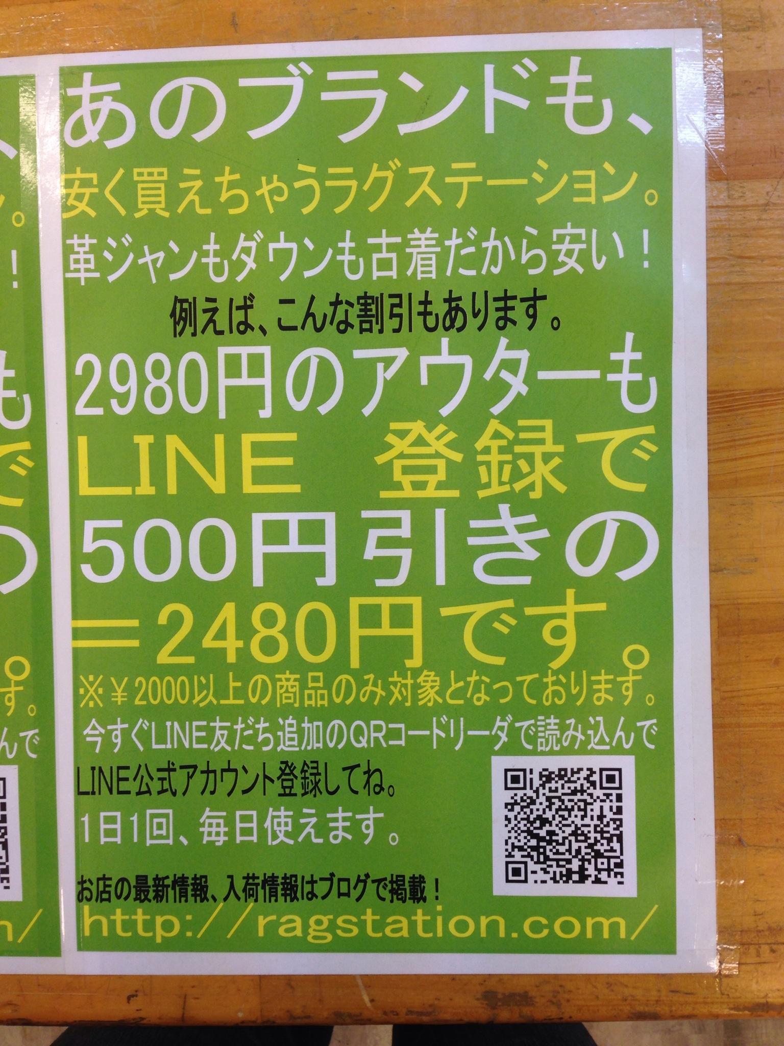 ブランドバッグ 財布 小物 ラグステーション瑞穂 16号沿い 入間アウトレット付近 福生 横田基地側