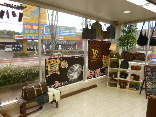 切手・貴金属・ブランドバック・洋服買取地域NO1 ゴールドステーション