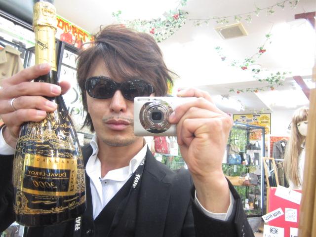 小平 ブランド ヴィトン ブランデー スコッチ ワイン 買取 国分寺 久米川 東大和 東村山