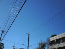 ブランド 貴金属 腕時計 ダイヤ 金券 切手 携帯 買取 販売 小金井市 中央線 西武新宿線