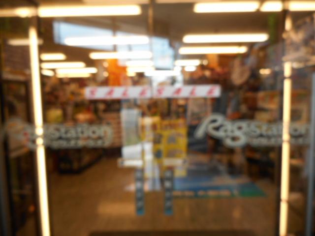 瑞穂店 G.WSALE サングラス 買い取り 金 プラチナ リサイクルショップ  西多摩 福生 羽村 青梅 あきる野 昭島 立川 埼玉  新青梅街道沿い 16号 入間アウトレット