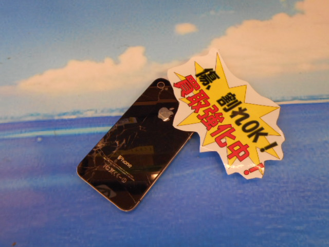 瑞穂店 IPHONE IPAD IPOD エクスペリア 画面割れ 分割 機種変更 高価!! 強化買取中!! 買い取り 金 リサイクルショップ 西多摩 福生 羽村 青梅 あきる野 昭島 立川 埼玉 新青梅街道沿い ジョイフル本田 入間 狭山 16号 横田基地 日高
