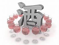 所沢小手指店狭山小手指西所沢東村山飯能入間秋津酒ビールウィスキーワイン焼酎老酒