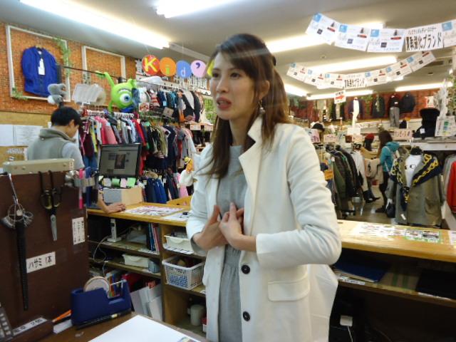 瑞穂店 スピック&スパン コーエン 箱根ヶ崎 地震びっくり