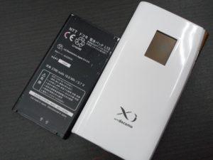 DSCN3522