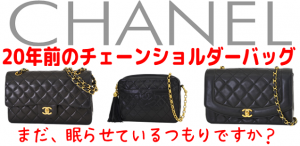 chanelTOP1