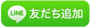%e5%8f%8b%e9%81%94%e8%bf%bd%e5%8a%a0