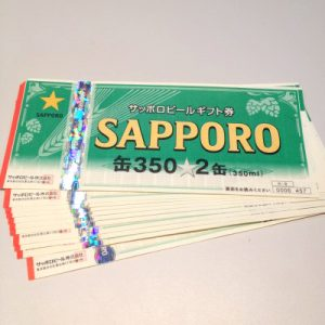 beer_ticket_20160404