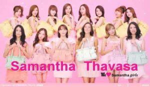 samantha_thavasa