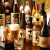 飲んでないお酒、売れるって知ってますか?立川 五日市街道沿い 若葉町 砂川 星乃珈琲 ケヤキモール 丸亀製麺 塾スクールIEとなり