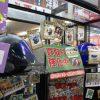 瑞穂店 バイクヘルメットの買取します! バイクジャケットも買いました! 東京 西多摩 福生 羽村 小作 河辺 青梅 昭島 新青梅街道沿い