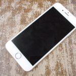 iphone 買い取りまかせて下さい! 瑞穂店 売るならオススメ au特に強化!