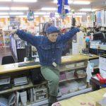 瑞穂店 アメカジ 今回も古い服 2月から全く休まず営業中 東京 西多摩 リサイクル リユース 買取 販売 新青梅街道沿い