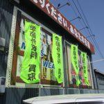 瑞穂店 スニーカー ブーツ 買取強化中!買取毎日受付しています NIKE REDWING 東京 西多摩 古着買取 新青梅街道沿い