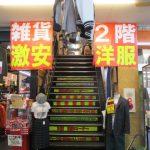 瑞穂店 2階は100円!300円!500円!(税抜)
