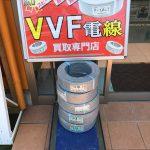 東京都東大和市のVVF買取専門店 本日外看板設置しておりますー!
