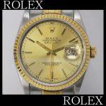 ROLEX ロレックス 古くても高価買取 デイトジャスト コンビ時計 壊れていてもお任せ下さい 小平 花小金井 久米川 東村山 東大和 武蔵村山 国立 国分寺 立川 西多摩で時計買い取り