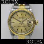 ROLEX ロレックス 高価買取 壊れていても買取 付属品なしでも大丈夫な時計です デイトジャスト 16233 コンビ時計高価買取 下取り 小平 花小金井 久米川 東村山 東久留米 東大和 武蔵村山 国立 国分寺 立川 西多摩で時計買取