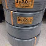 富士電線の3×2.0mm VVFを買取りました!