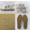 プラダ PURADA バック 靴 小物 買取 ゴールドステーション 小平 新小平 久米川 東大和 国分寺 国立 立川