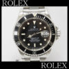 時計 ロレックス Rolex 買取 壊れていてもOK!ゴールドステーション 小平 新小平 久米川 東村山 東大和 国分寺 国立 立川