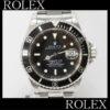 時計 ロレックス Rolex リサイクルショップ 壊れていても買取ます!ゴールドステーション 小平 小川 新小平 久米川 東村山 東大和 国分寺 国立 立川