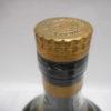 ラグステーション瑞穂店 古酒お酒ブランデーウイスキー買い取りできます!1本から未開栓OK!