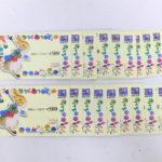 金券 買取 クオカード ギフトカード 商品券 図書カード ゴールドステーション小平小川町店へお越しください! 新小平 久米川 東村山 東大和 国分寺 国立 立川
