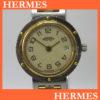 時計 エルメス HERMES 買取 壊れていてもOK!ゴールドステーション小平小川町店へお越しください! 新小平 久米川 東村山 東大和 国分寺 国立 立川