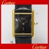 時計 カルティエ Cartier 買取 壊れていてもOK!ゴールドステーション小平小川町店へお越しください! 新小平 久米川 東村山 東大和 国分寺 国立 立川