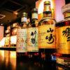 お酒買取!所沢地域NO1高価買取!洋酒・日本酒・ウイスキー・シャンパン!未開封なら何でも買います!#所沢#酒 買取#1本からOK★ゴールドステーション小手指